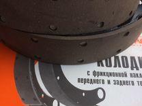 Колодки УАЗ патриот задние