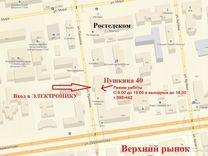 Игра для Сега sega 7 В 1 (A-703) Русская версия