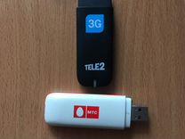 Продам 3G модем МТС / Tele2
