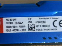 Оперативная память 8gb DDR 3