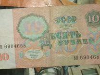 10 рублей 1991г. брак — Коллекционирование в Нижнем Новгороде