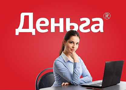 Работа миасс для девушки работа девушке новосибирск без опыта