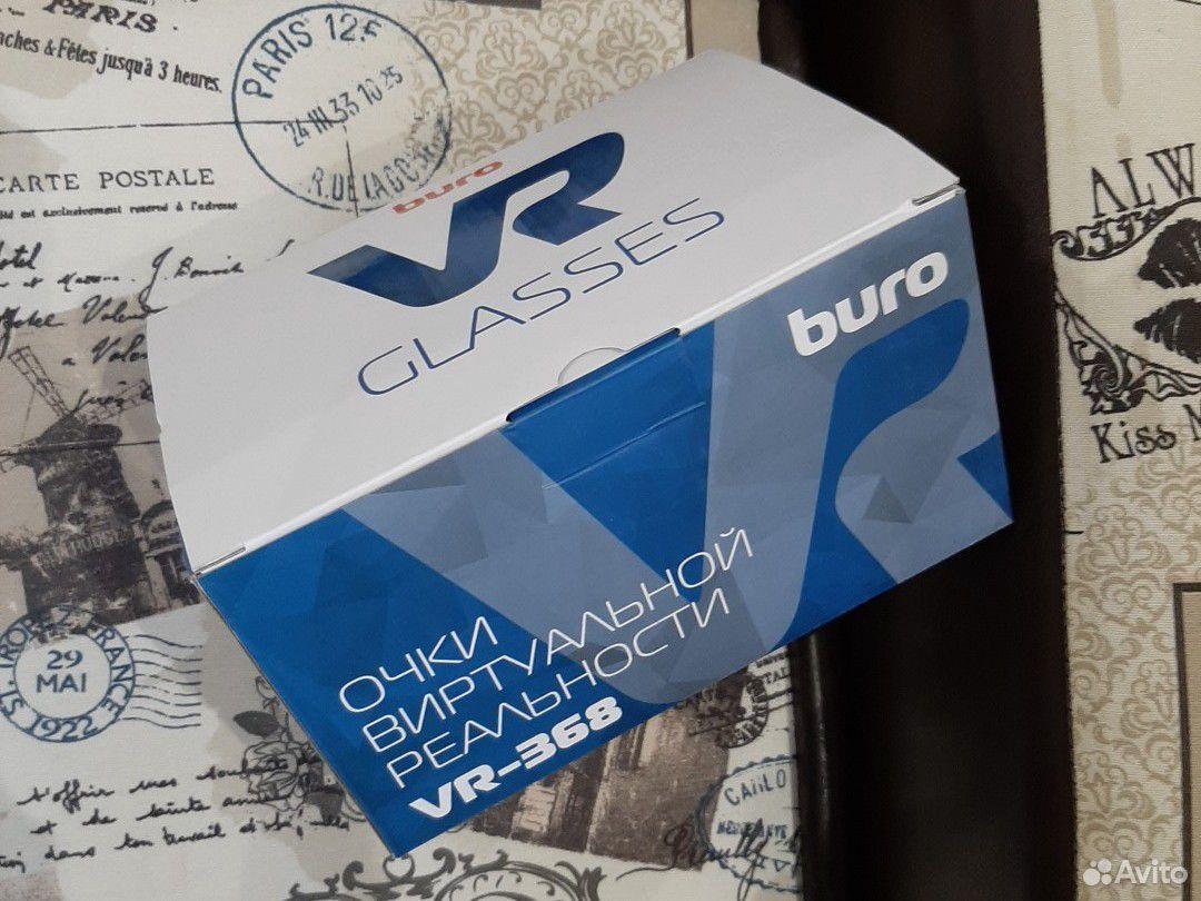 Очки виртуальной реальности vr-368  89028145113 купить 1