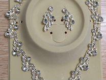 Набор для невесты (серьги и ожерелье)