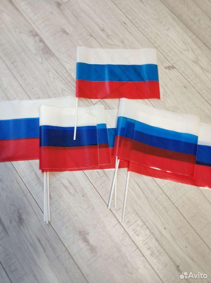 Флаг России сувенирный 9 шт  89186944878 купить 1