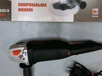 Шлифмашина полировочная PPO125-D стандарт гарантия