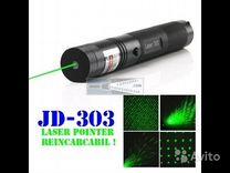 Мощный и компактный лазер в прочном корпусе + доп