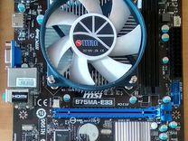 Комплект MSI B75MA-E33+Intel Pentium G2010 (1155)