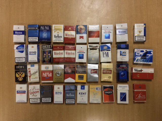 купить старые сигареты на авито
