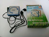 Миниатюрный радиоприемник
