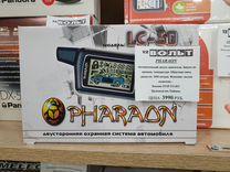 Оригинальная сигнализация с автозапуском Фараон