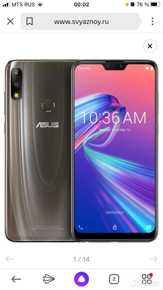 Телефон asus zenfon max pro  89618184833 купить 8