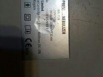 Инголятор Compressor nebulizer