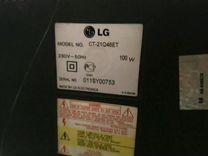 LG CT-21Q48ET