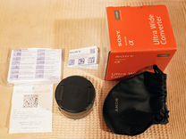 Сверхширокоугольный конвертер Sony SEL075UWC