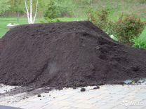 Торф,плодородная земля, чернозем, перегной